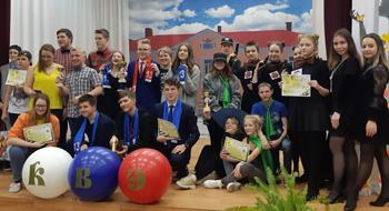 club vesyolyh ecologov